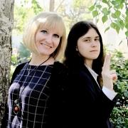 Померанцева Анна Васильевна